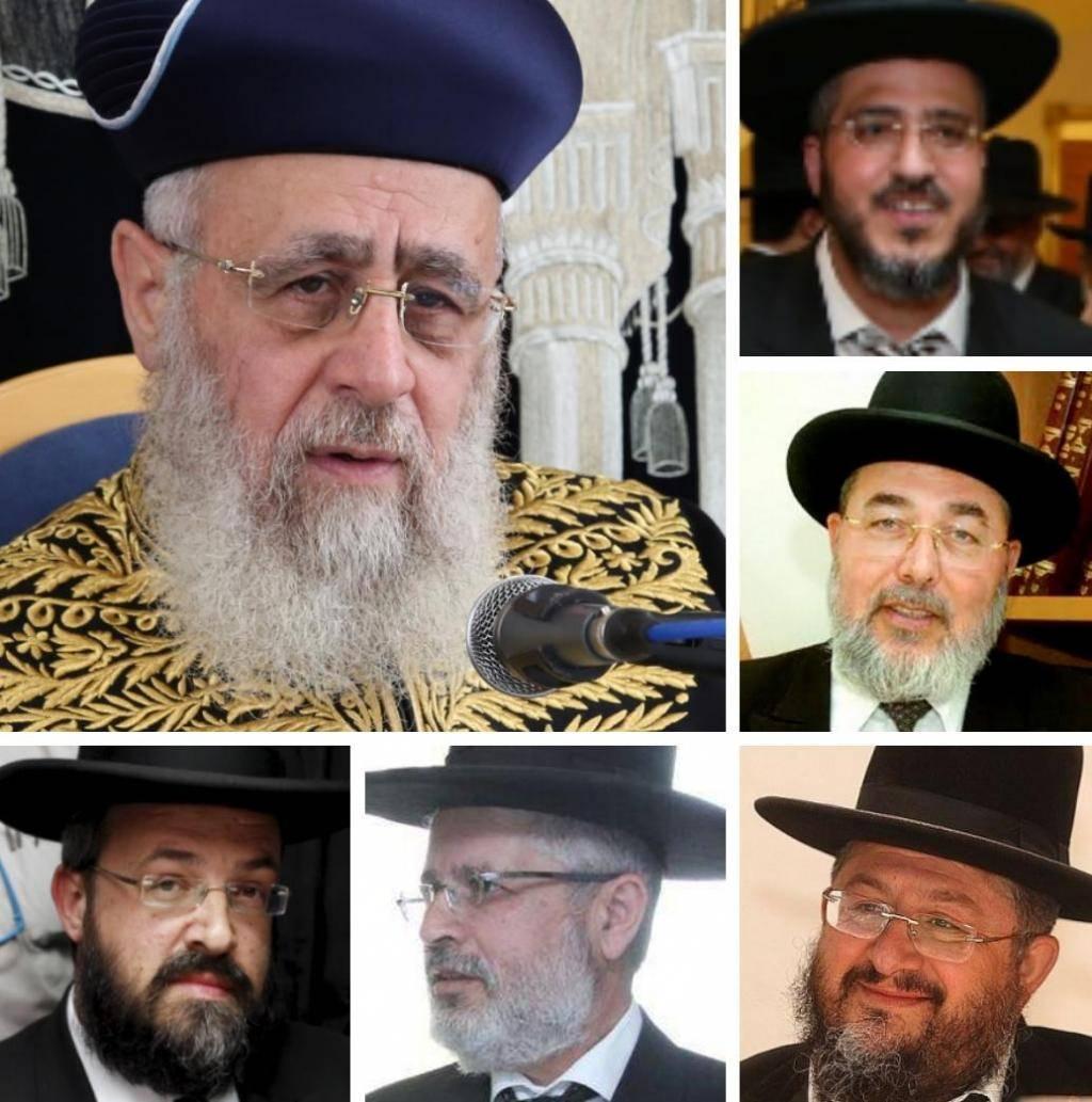 הראב''דים הספרדים לצד הראשל''צ (כיכר השבת ופלאש 90)