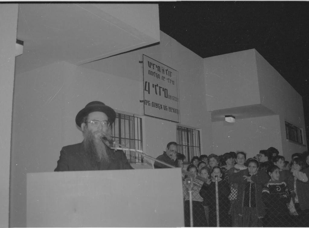הרב נתן אורטנר (צילום: מתוך ויקיפדיה) (ארכיון)