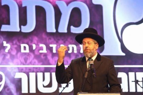 הרב הראשי לישראל בדברי ברכה
