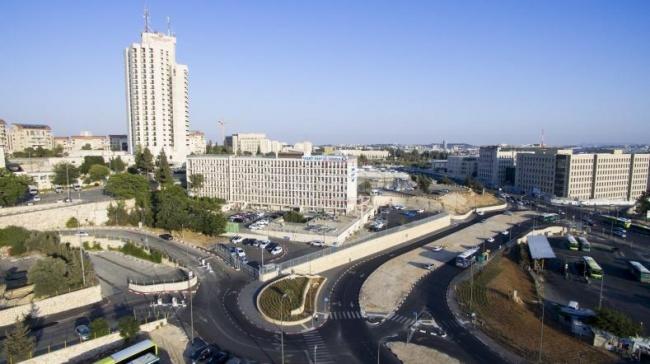 בניין הביטוח לאומי בירושלים
