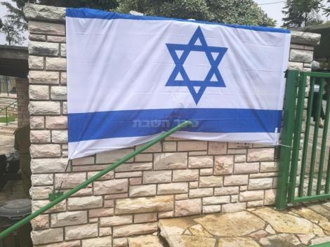 הכיסוי של הדגל בזמן הטקס (צילום: אלימלך גרסטל)
