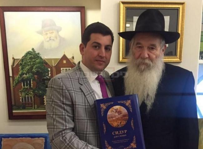 התורם עם הרב יצחק קוגן