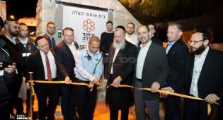 קצין המבצעים של מרחב ציון במשטרת ירושלים אבי ביטון בגזירת הסרט
