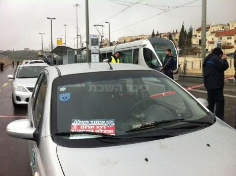 זירת הפיגוע, צילום: ישראל פרץ, חדשות24