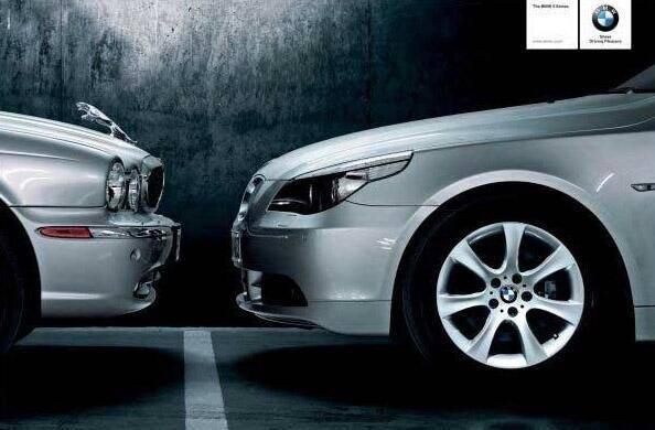 כש-BMW מגיע היגואר בורח