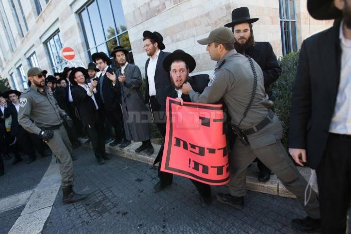 ההפגנה מחוץ לביהמ