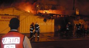 המפעל עלה באש, התפילין לא נפגעו