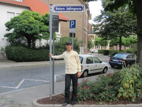 """""""רחוב היהודים"""" בגרמניה"""
