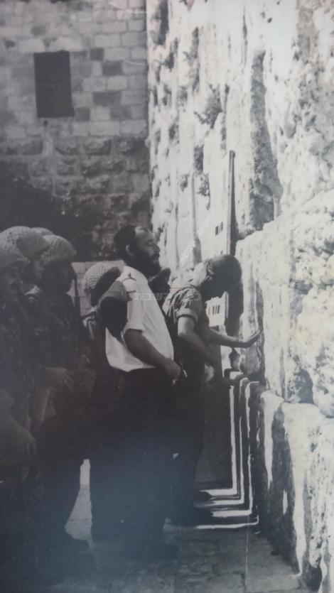הרב מנשה אייכלר בשחרור הכותל