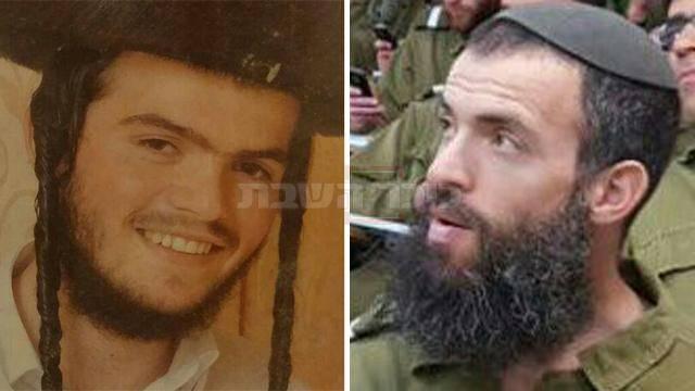 הרב נחמיה לביא והרב אהרן בניטה הי''ד (צילום: אהרן קליגר)