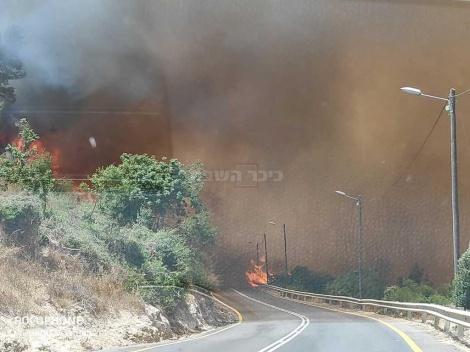 """(צילום: דוברות כב""""ה ירושלים)"""