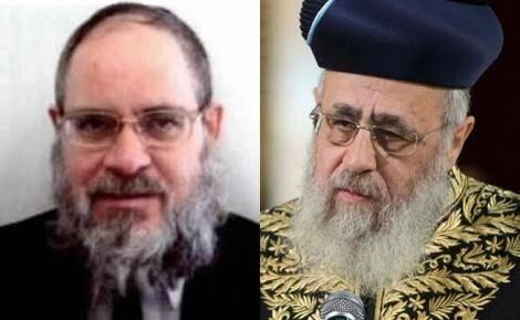 הגר''י יוסף והרב לביא. ארכיון (צילום: יונתן זינדל פלאש 90 ובתי הדין הרבניים)