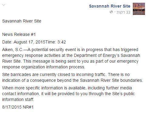 (מתוך עמוד הפייסבוק של Savannah River Site)