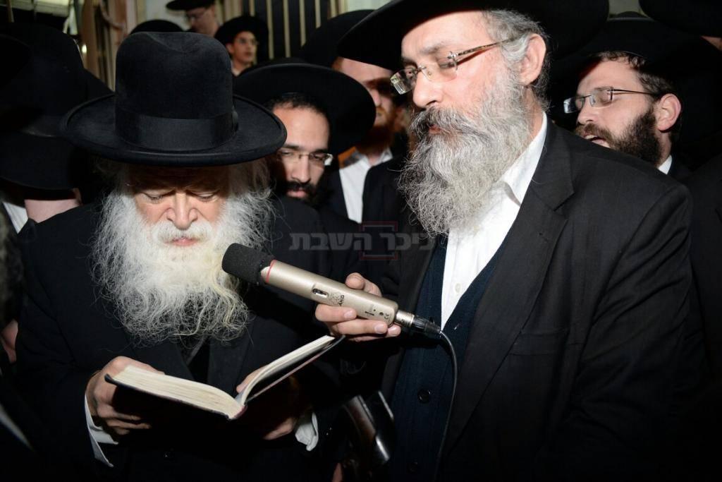 הגאון רבי שמואל יעקב בורנשטיין ראש ישיבת קרית מלך