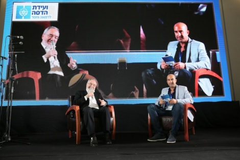 פאנל ורב שיח בהשתתפות מר זוננפלד (צילום:ארנון בוסאני)