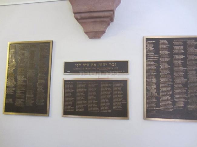 לוח זיכרון לנטבחי השואה שנלקחו מבית הכנסת.