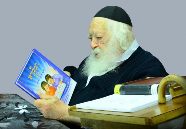 """""""ספר המקרא"""" ללימוד הוראת הקריאה. צילום: יחצ - הספר שמרן שר התורה ביקש עבור ניניו"""