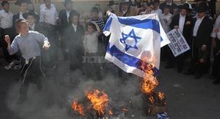 בירושלים שרפו דגלים, ברמת-גן מינגלו