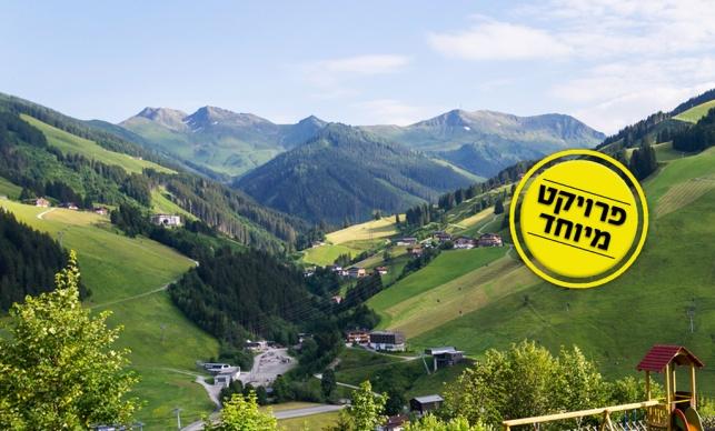 הינטרגלם, אוסטריה