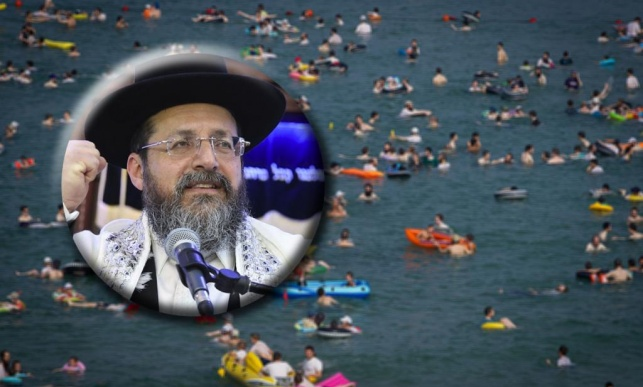 """הגר""""א בר שלום על רקע רוחצים בים"""