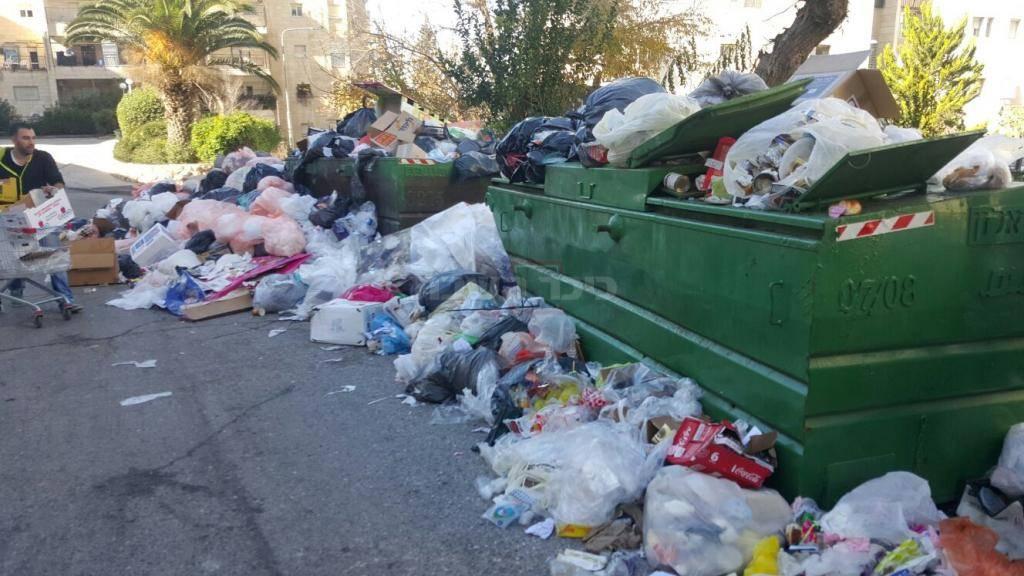 האשפה ברחובות ירושלים