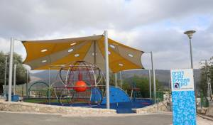 פארק מגדל המים בבית שמש.