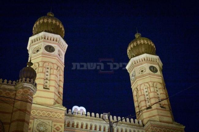 בית הכנסת הגדול בבודפשט