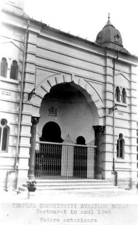 בית הכנסת בעיר בוז'או רומניה Buzau, Romania,