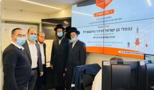 הצלת החיים הוקדשה לזכרו של מייסד הצלה בישראל