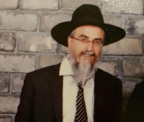 הרב יחיאל אילוז, נפצע (צילום: באדיבות המשפחה)