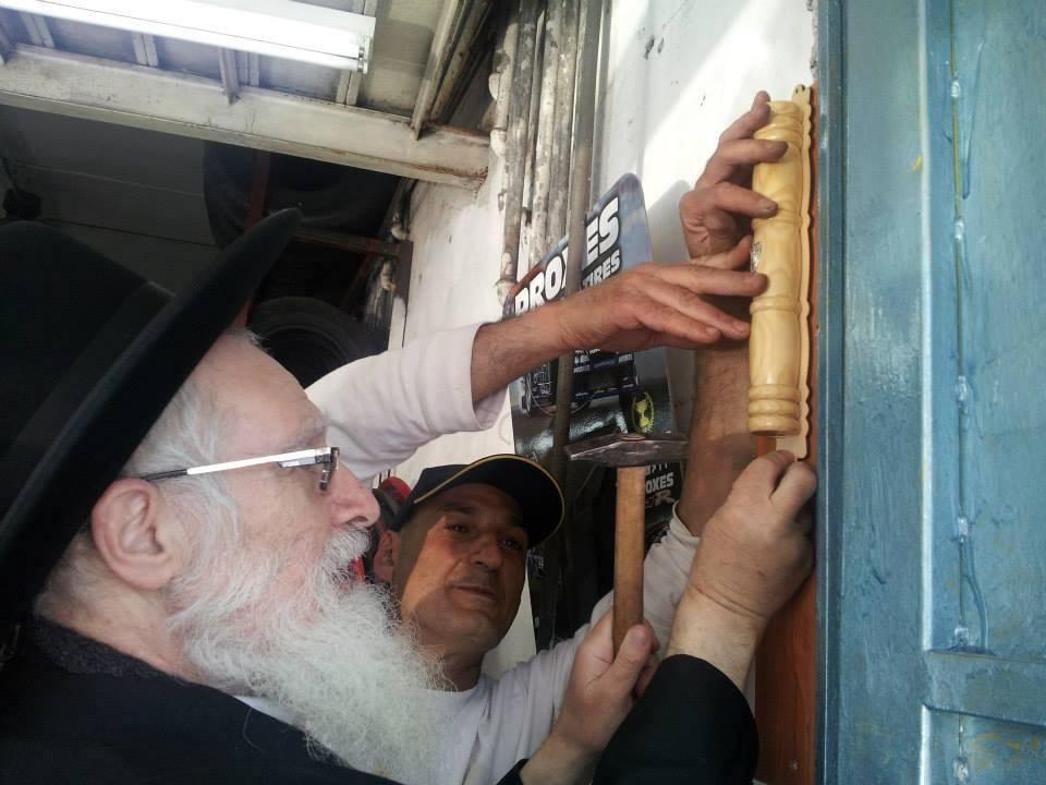 ג'וליאן עם הגר''י יוסף זצ''ל