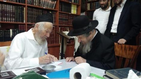 הרב דב לנדו עם הרב אדלשטיין