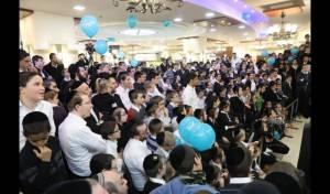 קהל המשתתפים באירוע השנתי