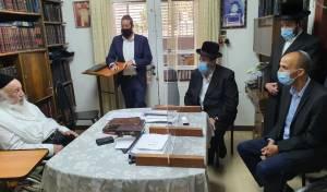 """מנכ""""ל 'לאומית' הנכנס בביקור והתייעצות אצל גדולי ישראל שליט""""א"""