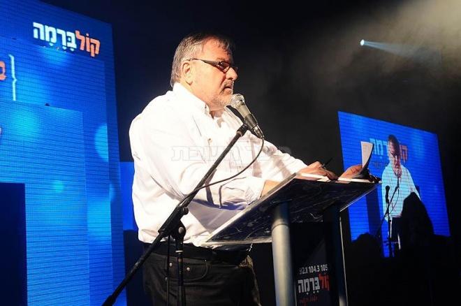 המנחה מנחם הורביץ
