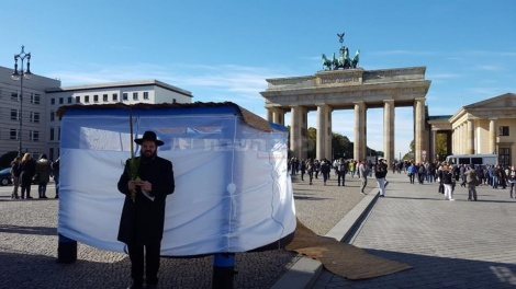 ברלין, גרמניה