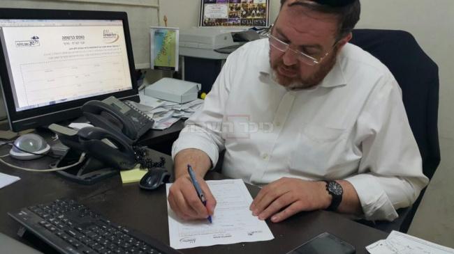 איציק ברנר מנהל סניף דגל התורה ירושלים