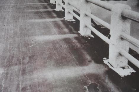 הגדרות הסתירו את הכביש שנצרב בצורתן