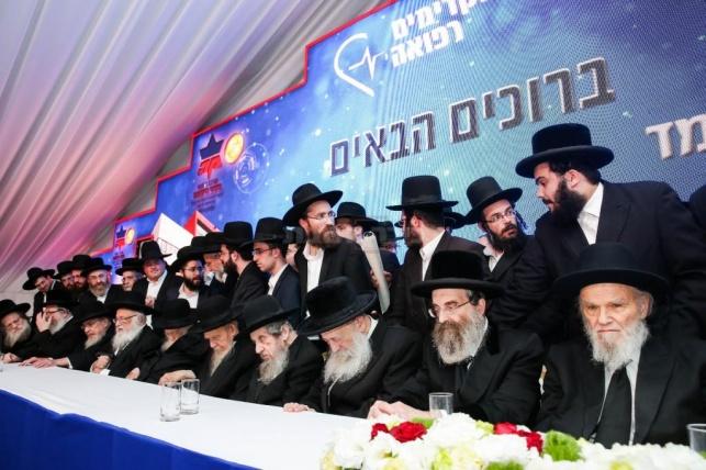 גדולי ישראל בחנוכת הבית ב'מעיני הישועה'