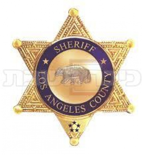 סמל שריף