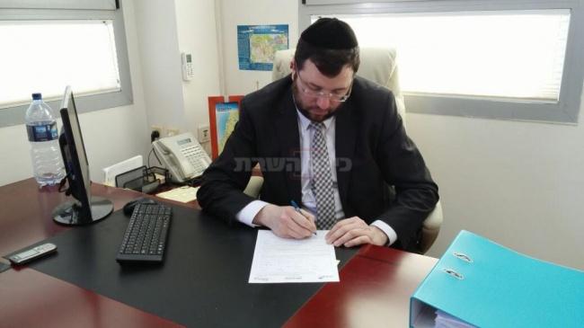 """שמוליק גרוסברד מ""""מ ר""""ע אלעד"""