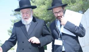הרב ישראל מאיר לאו. כנס יד ושם.