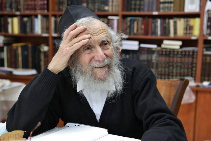 הגאון רבי יעקב אדלשטיין זצוק''ל (צילום: יעקב כהם - פלאש 90)