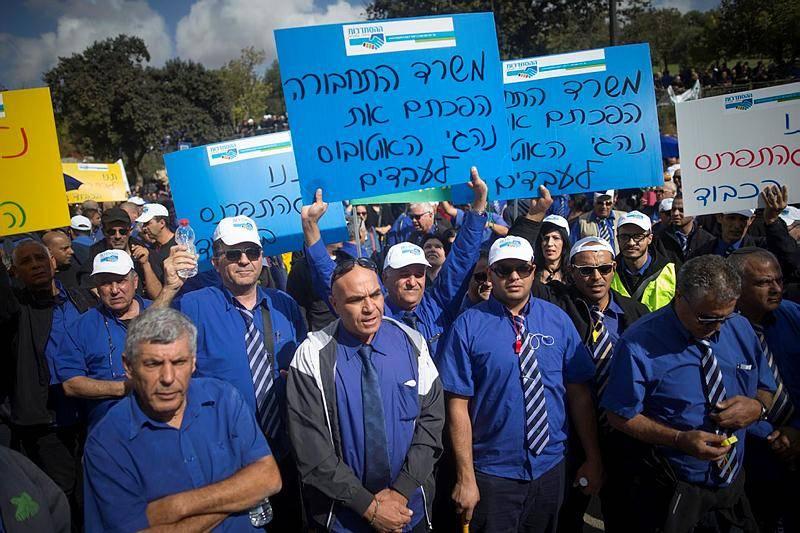 הפגנה של נהגי אגד בירושלים, השבוע (צילום: יונתן זינדל / פלאש 90)