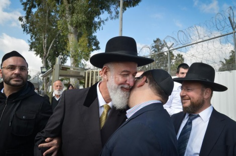 (צילום: Yehuda Haim/Flash90)