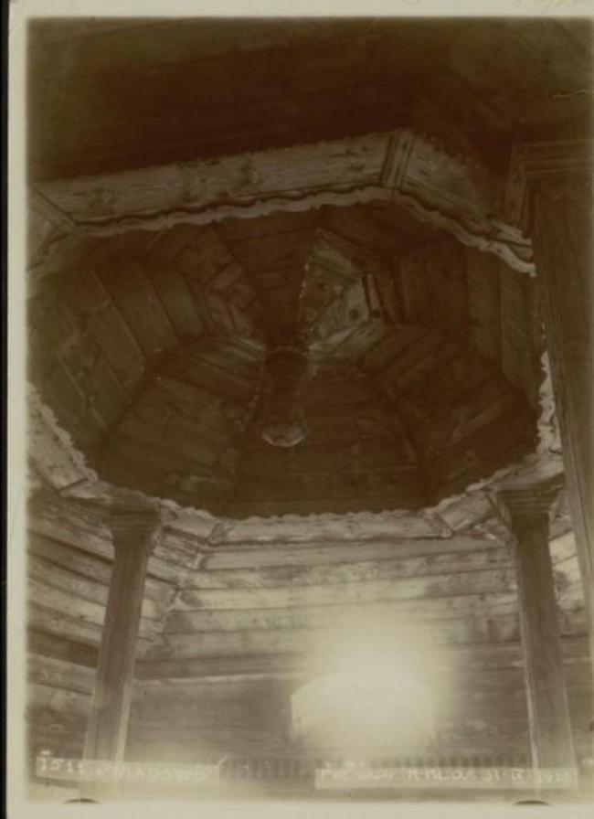תקרת העץ בבית הכנסת (צילום: ארכיון שמואל אברהם פוזננסקי, הספרייה הלאומית)