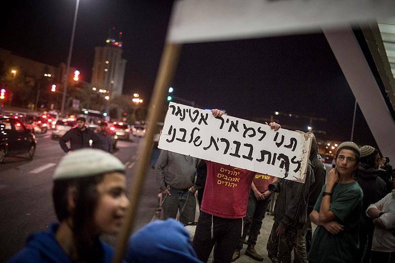 הפגנה למען אטינגר האב (צילום: הדס פרוש, פלאש 90)