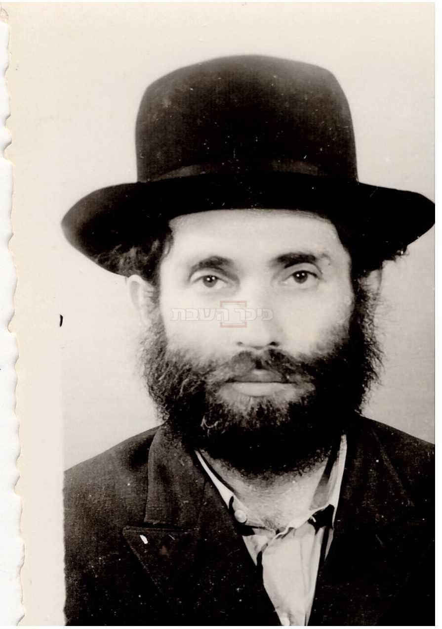 מרן הרב שטיינמן בצעירותו