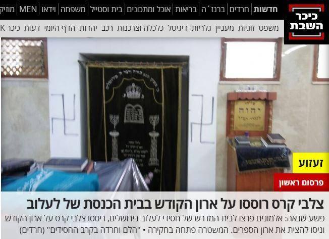 הדיווח הראשון ב''כיכר השבת'', הבוקר
