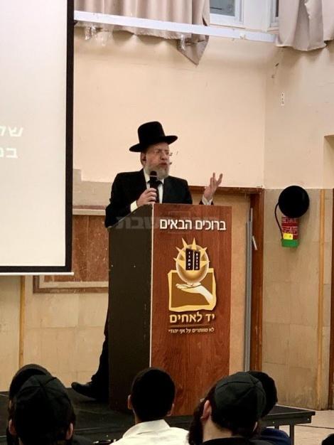 הרב דויטש מרצה בכיר ביד לאחים